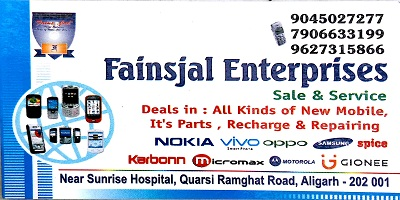 Fainsjal Enterprises