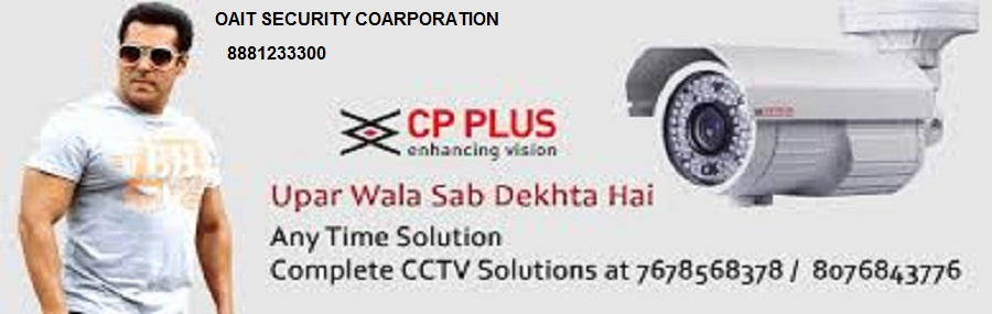 OAIT SECURITY CORPORATION | BEST CCTV CAMERA SHOP IN ALIGARH-CITY