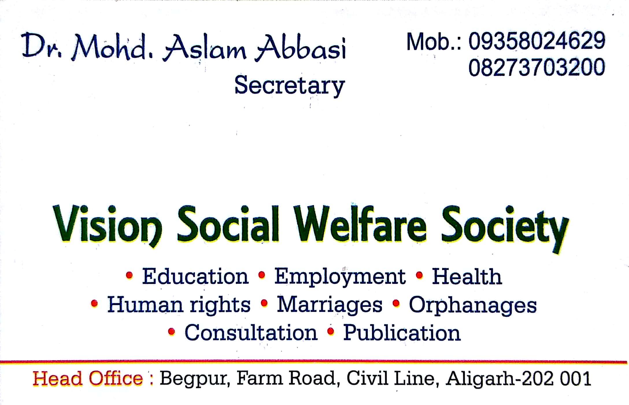 VISION SOCIAL WELFARE SOCIETY| BEST WELFARE SOCIETY IN ALIGARH FAINS-BAZAAR