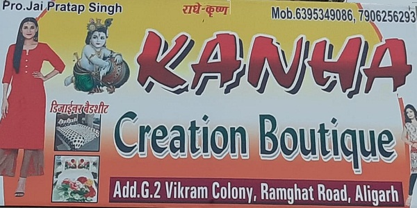 KANTI PLY BOARD CENTRE  | TOP PLY BOARD IN ALIGARH FAINS-BAZAAR